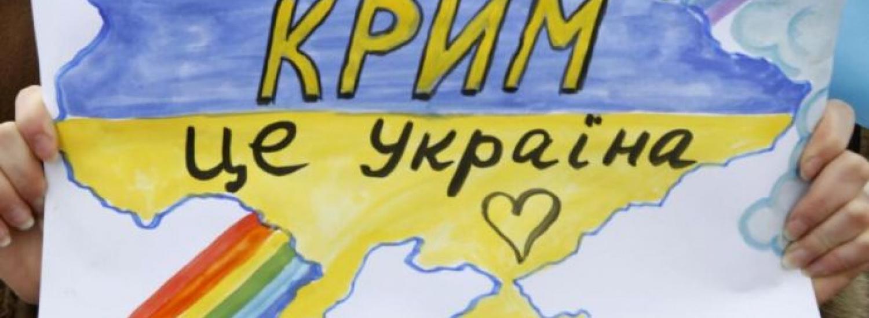 Путін підписав указ про позбавлення українських громадян можливості володіння землею в тимчасово окупованому Криму