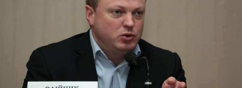 НАБУ повідомило про початок досудового розслідування, щодо екс голови Дніпропетровської облради