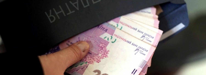 З 1 вересня в Україні підвищать рівень мінімальної зарплати