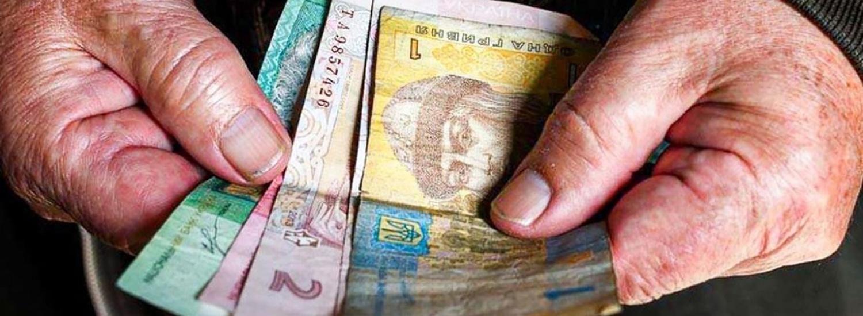 З 1 липня в Україні відбудеться підвищення пенсійних виплат