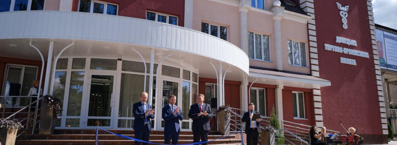 У Краматорську відкрили центральний офіс Донецької торгово-промислової палати