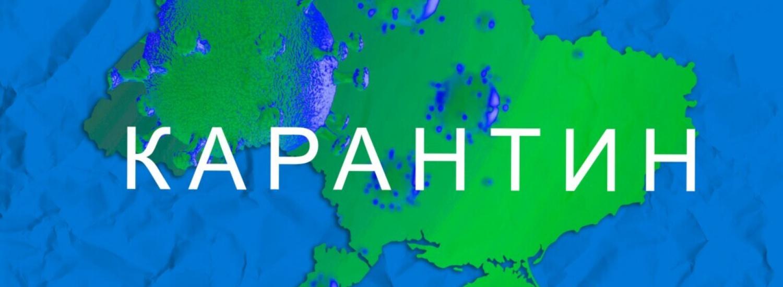 З 15 жовтня в Херсонській області діятиме червоний рівень епідемічної небезпеки