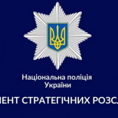 Кабінет Міністрів надав доручення ДСР здійснити перевірку щодо «координатора» Великого Будівництва