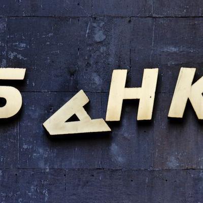 Сім'я народного депутата Сергія Демченко контролює  арештоване майно КСГ Банку
