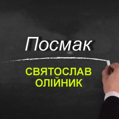 Посадовець з Дніпропетровської облради придбав нерухоме майно, але не вказав яке