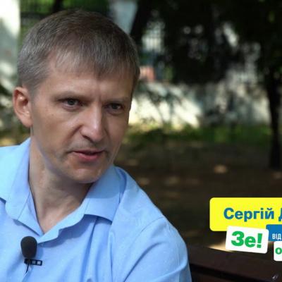 У народного депутата Сергія Демченко знайшли нерухомість, не вказану в декларації