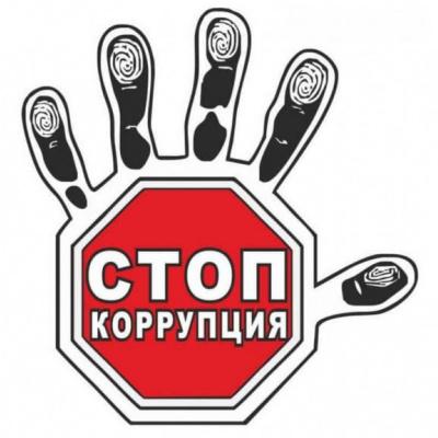 Зеленський звільнив з посади голову Кіровоградської ОДА