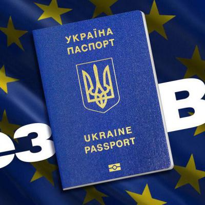 Українцям відкривають безвіз ще в одну країну