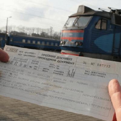 Укрзалізниця відкрила продаж квитків ще на 9 поїздів далекого сполучення