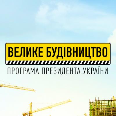 Цьогоріч на дорогах державного значення Луганщини встановлять чотири метеорологічних станції