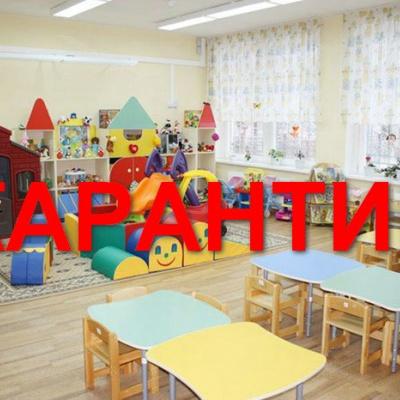 Вже 20  травня, в Україні стануть відомі нові правила роботи дитячих садків