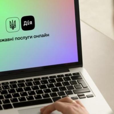 Уряд запровадив електронну довідку для внутрішньо переміщених осіб