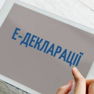 Високопосадовець з Дніпра не декларує майно цивільної дружини