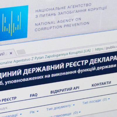 Через відміну е-декларування голова Дніпропетровської ОДА уникнув відповідальності