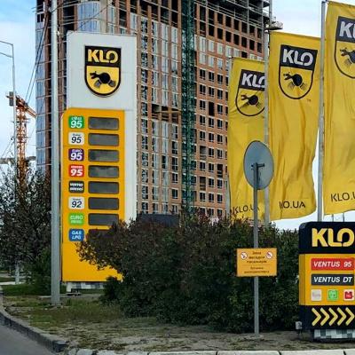 В Україні подешевшало пальне, чи переглянуть вартість ремонту доріг?