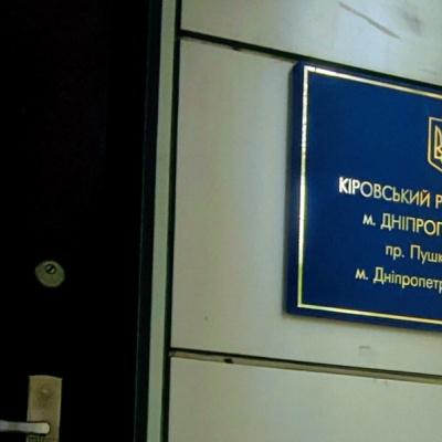 Суд обмежив доступ журналіста до розгляду резонансної справи щодо високопосадовця