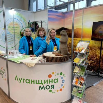 Туристичний потенціал Луганщини представлений на 21 міжнародній виставці Lviv TourExpo 2021