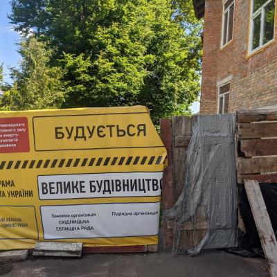На Львівщині, через реформу самоврядування, «заморожено» «Велике Будівництво» школи