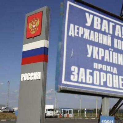 Набули чинності нові правила перетину кордону України з Росією