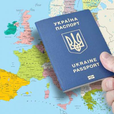 В Україні хочуть запровадити подвійне громадянство