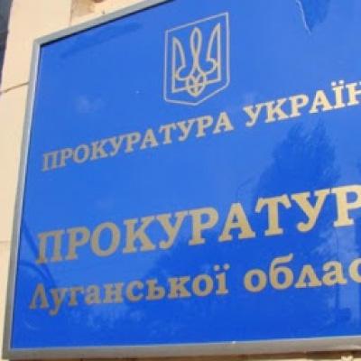 Велике Будівництво на Луганщині на межі провалу
