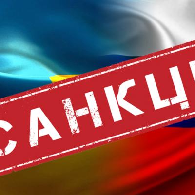 РНБО затвердила План оборони України та ухвалила рішення про застосування санкцій