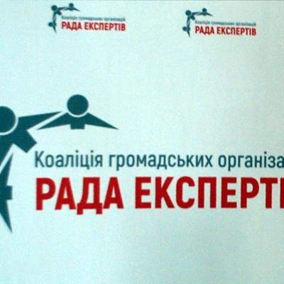«Рада експертів» Кропивницького презентувала трирічні напрацювання