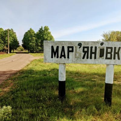 Мар'янівка: 14 років на шляху до побудови «німецького» села