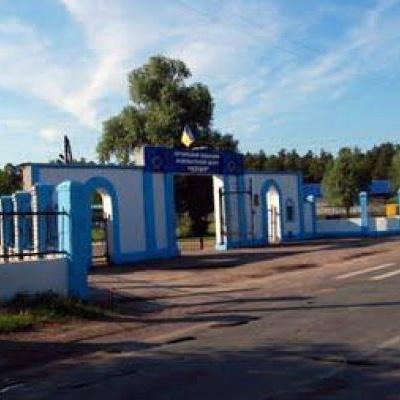"Чи поверне хтось базу ""Динамо"" луганчанам?"