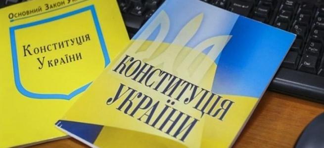 Асоціація міст Україна закликає нардепів від Кіровоградщини відхилити  проєкт змін до Конституції щодо децентралізації