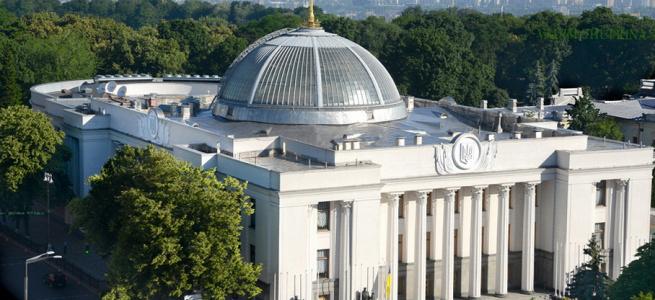 Права Справа ініціювала позбавлення депутатських повноважень трьох депутатів ВРУ