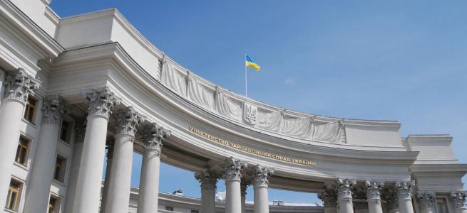 МЗС України прокоментувало невиконання Росією Віденського документа ОБСЄ про заходи зміцнення довіри та безпеки