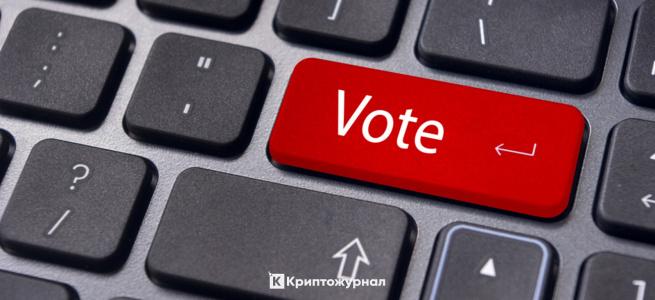 Від тепер українці можуть змінити виборчу адресу онлайн