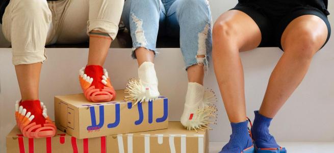 «Fashion is my profession»: взуття, яке повинно «допомагати людям у дорозі»