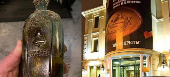В Одесі показали як виглядає пляшка коньяку 120-річної витримки (ФОТО)
