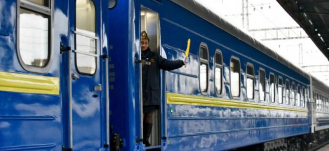 Укрзалізниця внесла низку змін до розкладу руху поїздів далекого сполучення у зв'язку з карантинними обмеженнями