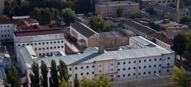 Лук'янівський СІЗО буде перероблено на готель, стилізований під під в'язницю