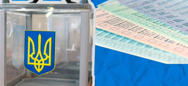 На території Новопетрівської ОТГ відбуваються масові фальсифікації на місцевих виборах