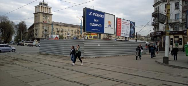У місті Кам'янське з'явилися МАФи в місцях, де будувати заборонено законом