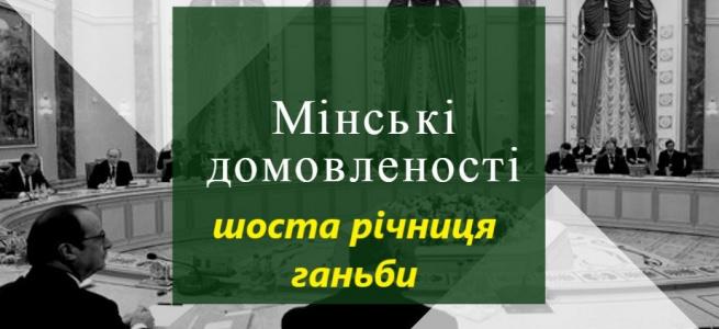 Олексій Резніков виступить на засіданні Комітету Європарламенту із закордонних справ