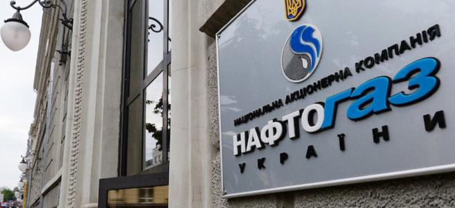 Розпочато конкурсний відбір чотирьох незалежних членів наглядової ради «Нафтогазу»