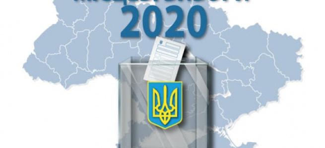 В ЦВК розповіли про можливість перенесення місцевих виборів в Україні
