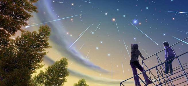 Падают звезды ...