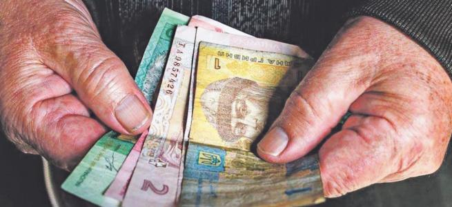Середній розмір пенсії цивільних пенсіонерів Луганщини упродовж року збільшився на 10 відсотків