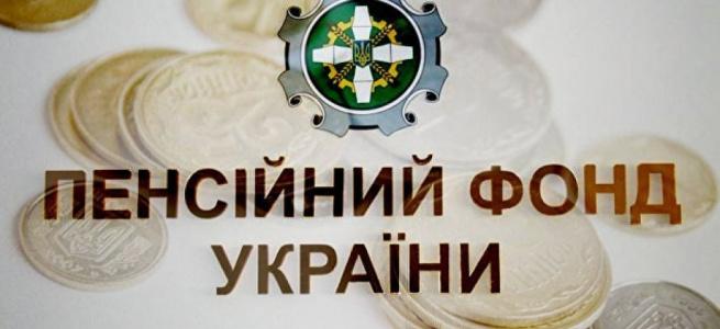 На Луганщині з 1 квітня провели перерахунок пенсії працюючим пенсіонерам