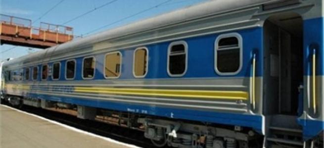 На травневі свята Укрзалізниця відновила залізничне сполучення між Кривим Рогом та Одесою