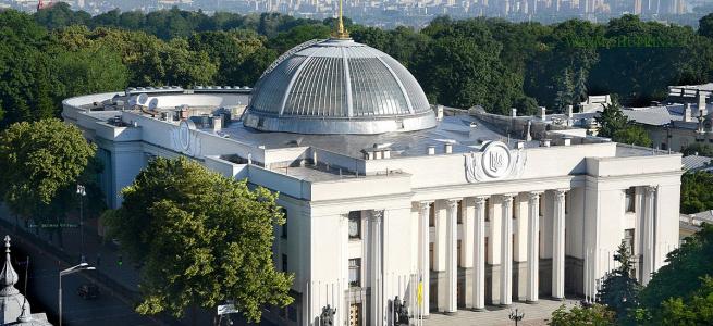 Е-суд: Верховна Рада схвалила законопроєкт щодо електронного суду
