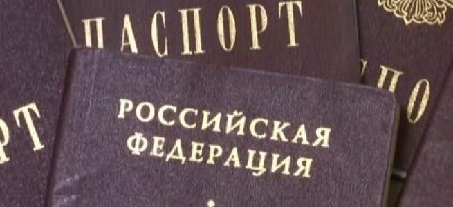 У Росії дозволять жителям окупованого Донбасу голосувати на виборах в Держдуму