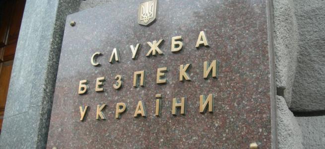 СБУ повідомила про підозру шпигуну спецслужб РФ, який збирав секретні дані про українські військові підрозділи