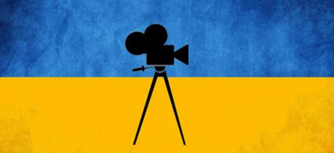 МКІП запрошує взяти участь у конкурсі зі створення патріотичних серіалів